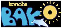 Konoba Bako